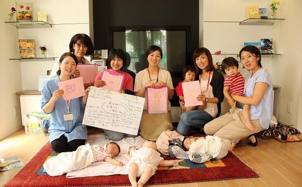 第16回 お産ラボ in 藤枝