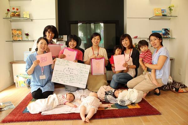 お産ラボ 藤枝HIBIKI