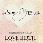 lovebirth