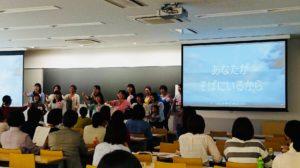出産ケア政策会議