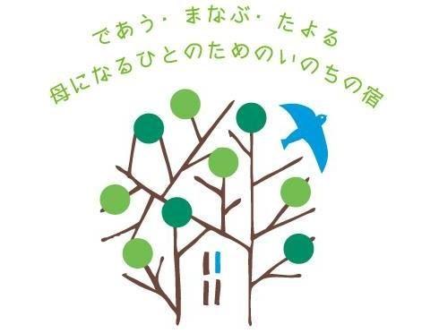 沼津yadorigiでお産ラボ!!